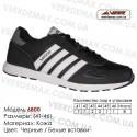Спортивная обувь кроссовки Veer кожа - 6800 черные | белые