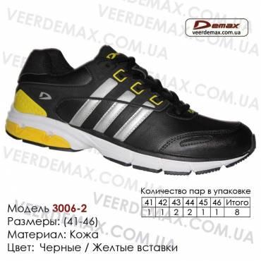 Купить спортивную обувь 41-46, кожа, кроссовки Demax - 3006-2 черные, желтые