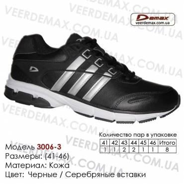 Купить спортивную обувь 41-46, кожа, кроссовки Demax - 3006-3 черные, серебряные