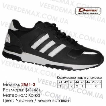 Купить спортивную обувь, кожа, кроссовки Demax - 2561-3 черные | белые