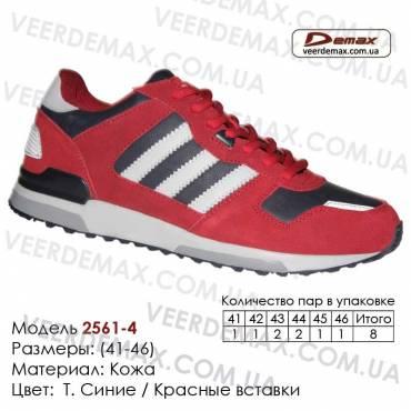 Купить спортивную обувь, кожа, кроссовки Demax - 2561-4 т. синие | красные