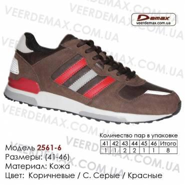 Купить спортивную обувь 41-46, кожа, кроссовки Demax - 2561-6 коричневые, с. серые, красные