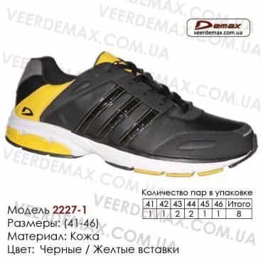 Купить спортивную обувь, кожа, кроссовки Demax 41-46 - 2227-1 черные, желтые