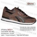 Купить спортивную обувь, кожа, кроссовки Demax 41-46 - 2692-3 коричневые | черные
