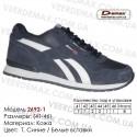 Купить спортивную обувь, кожа, кроссовки Demax 41-46 - 2692-1 т. синие | белые