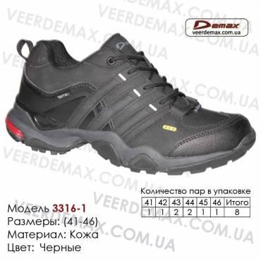 Купить спортивную обувь, кожа, кроссовки Demax 41-46 - 3316-1 черные