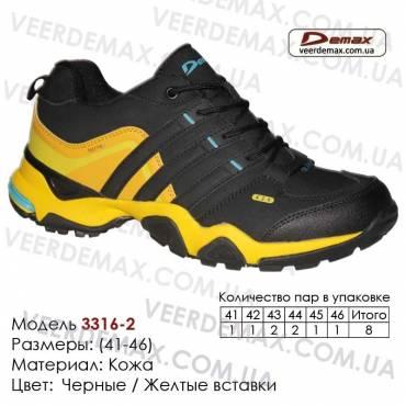 Купить спортивную обувь, кожа, кроссовки Demax 41-46 - 3316-2 черные | желтые