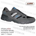 Купить спортивную обувь кожа кроссовки Veer в Одессе - 6713 т. серые