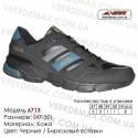 Купить спортивную обувь кожа кроссовки Veer в Одессе - 6713 черные   бирюзовые