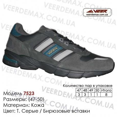 Купить спортивную обувь кожа кроссовки Veer в Одессе - 7523 т. серые | бирюзовые