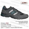 Купить спортивную обувь кожа кроссовки Veer в Одессе - 7523 т. серые   бирюзовые