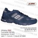 Купить спортивную обувь кожа кроссовки Veer в Одессе - 7523 т. синие   серые