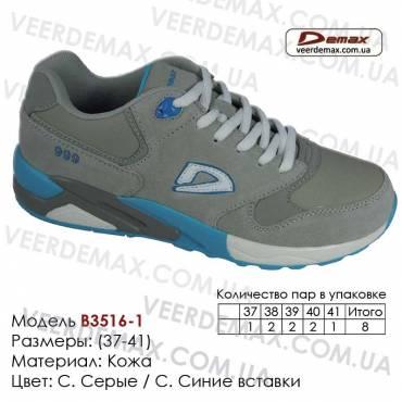 Купить спортивную обувь, кожа, кроссовки Demax - B3516-1 с. серые | с. синие