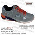Купить спортивную обувь, кожа, кроссовки Demax - B3516-3 серые   оранжевые