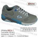Купить спортивную обувь, кожа, кроссовки Demax - B3516-1 с. серые   с. синие