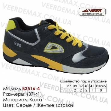 Купить спортивную обувь, кожа, кроссовки Demax - B3516-4 серые | желтые