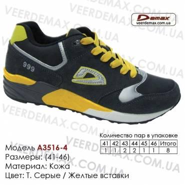 Купить спортивную обувь, кожа, кроссовки Demax 41-46 - A3516-4 т. серые | желтые