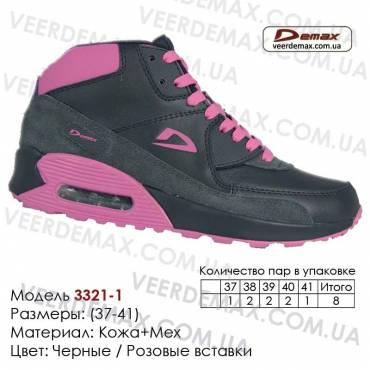 Купить спортивную обувь 37-41 кожа зима мех, кроссовки Demax - 3321-1 черные, розовые