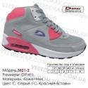 Купить спортивную обувь кожа зима мех, кроссовки Demax - 3321-2 с. серые | с. красные