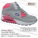 Купить спортивную обувь кожа зима мех, кроссовки Demax - 3321-2 с. серые   с. красные