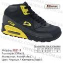 Купить спортивную обувь кожа зима мех, кроссовки Demax - 3321-3 черные | желтые