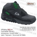 Купить спортивную обувь кожа зима мех, кроссовки Demax - 3321-4 черные | зеленые