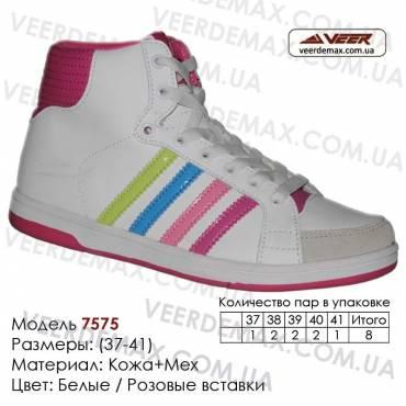 Кроссовки теплые Veer зима, мех, 37-41, кожа - 7575 белые, розовые вставки. Купить кроссовки в Одессе.