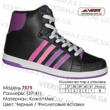 Кроссовки теплые Veer зима, мех, 37-41, кожа - 7575 черные, фиолетовые вставки. Купить кроссовки в Одессе.