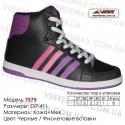 Кроссовки теплые Veer зима, мех, 37-41, кожа - 7575 черные | фиолетовые вставки. Купить кроссовки в Одессе.