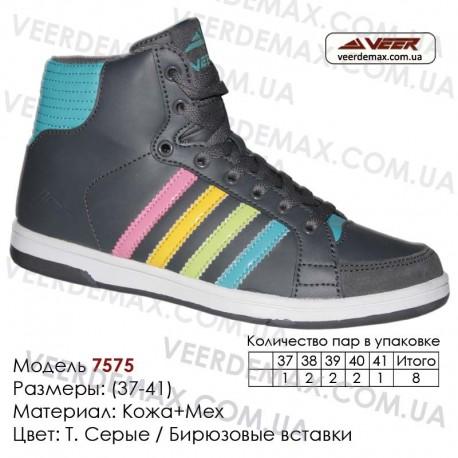 Кроссовки теплые Veer зима, мех, 37-41, кожа - 7575 т. серые | бирюза вставки. Купить кроссовки в Одессе.
