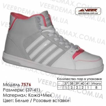 Кроссовки теплые Veer зима, мех, 37-41, кожа - 7576 белые, розовые вставки. Купить кроссовки в Одессе.