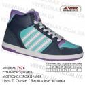 Кроссовки теплые Veer зима, мех, 37-41, кожа - 7576 т. синие   бирюзовые вставки. Купить кроссовки в Одессе.