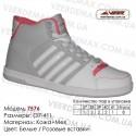 Кроссовки теплые Veer зима, мех, 37-41, кожа - 7576 белые | розовые вставки. Купить кроссовки в Одессе.