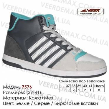 Кроссовки теплые Veer зима, мех, 37-41, кожа - 7576 белые, серые, бирюзовые вставки. Купить кроссовки в Одессе.