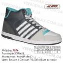 Кроссовки теплые Veer зима, мех, 37-41, кожа - 7576 белые | серые | бирюзовые вставки. Купить кроссовки в Одессе.