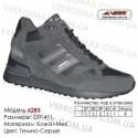 Кроссовки теплые Veer зима, мех, 37-41, кожа - 6283 т. серые вставки. Купить кроссовки в Одессе.