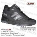 Кроссовки теплые Veer зима, мех, 37-41, кожа - 6283 черные | серые вставки. Купить кроссовки в Одессе.