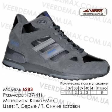 Кроссовки теплые Veer зима, мех, 37-41, кожа - 6283 т. серые | т. синие вставки. Купить кроссовки в Одессе.