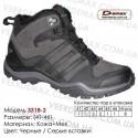 Кроссовки теплые Demax зима, мех, 41-46, кожа - 3318-2 черные | серые. Купить кроссовки в Одессе.