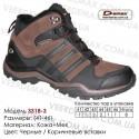 Кроссовки теплые Demax зима, мех, 41-46, кожа - 3318-3 черные | коричневые. Купить кроссовки в Одессе.