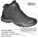 Кроссовки теплые Demax зима, мех, 41-46, кожа - 3318-1 черные. Купить кроссовки в Одессе.