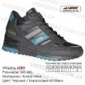 Кроссовки теплые Veer зима, мех, 41-46, кожа - 6283 черные | бирюзовые вставки. Купить кроссовки в Одессе.