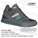 Кроссовки теплые Veer зима, мех, 41-46, кожа - 6283 т. серые | бирюзовые вставки. Купить кроссовки в Одессе.