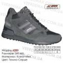 Кроссовки теплые Veer зима, мех, 41-46, кожа - 6283 т. серые вставки. Купить кроссовки в Одессе.