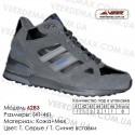 Кроссовки теплые Veer зима, мех, 41-46, кожа - 6283 т. серые | т. синие вставки. Купить кроссовки в Одессе.