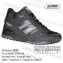 Кроссовки теплые Veer зима, мех, 41-46, кожа - 6283 черные   серые вставки. Купить кроссовки в Одессе.
