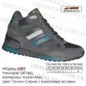 Кроссовки теплые Veer зима, мех, 41-46, кожа - 6283 т. серые   бирюзовые вставки. Купить кроссовки в Одессе.