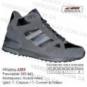 Кроссовки теплые Veer зима, мех, 41-46, кожа - 6283 т. серые   т. синие вставки. Купить кроссовки в Одессе.
