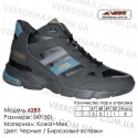 Кроссовки теплые Veer зима, мех, 47-50, кожа - 6283 черные | бирюзовые вставки. Купить кроссовки в Одессе.