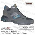 Кроссовки теплые Veer зима, мех, 47-50, кожа - 6283 т. серые   бирюзовые вставки. Купить кроссовки в Одессе.
